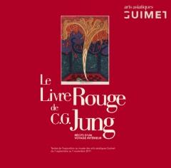jung,musée guimet,livre rouge,exposition